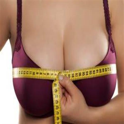 Breast Reduction turkey,clinicways